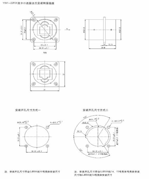 yw-rj45高速网络连接器